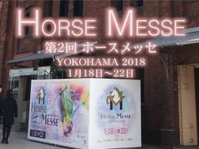 horsemesse