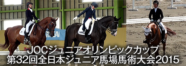v_20150809_junior_dressage