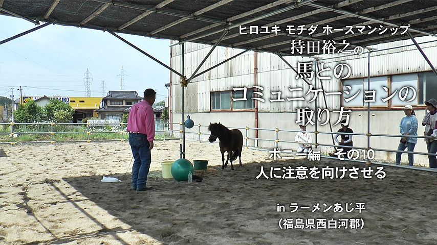 mochida_01