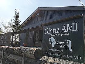 glanz_ami