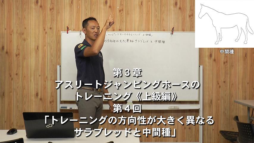 fukushima-chap03