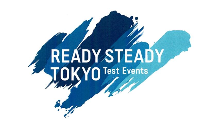 ready_strady_tokyo