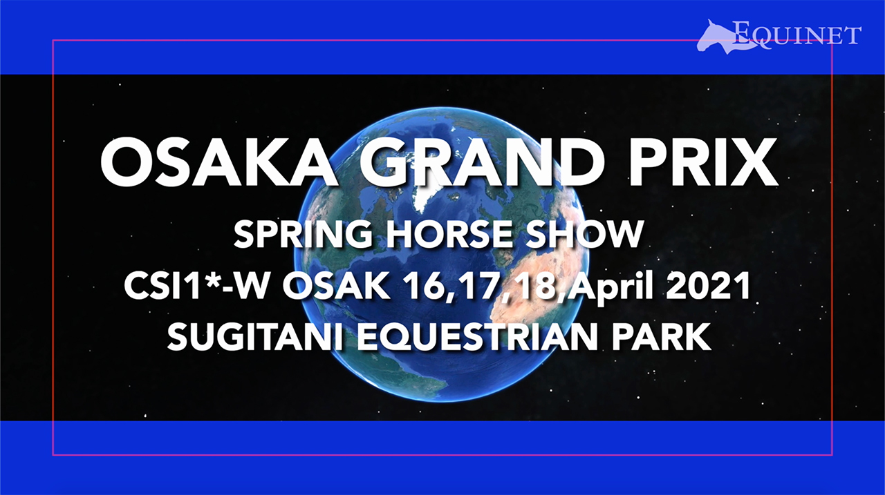 OSAKA GRAND PRIX 第20回スプリング大会 CSI1*-W OSAKA